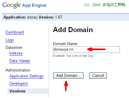 Google App Engine Add Domain