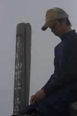 白樺山山頂