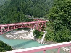 山彦橋(往路)