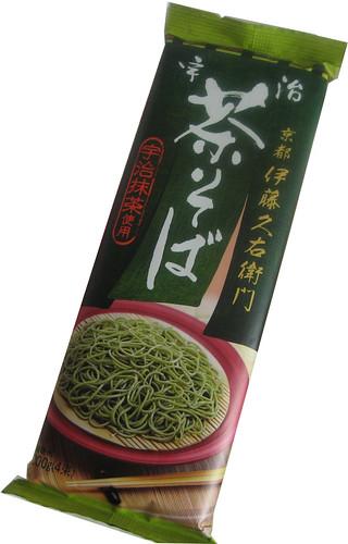 Uji Matcha (Green Tea) Noodle