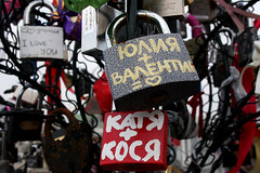 moscow11 (Yan Boechat) Tags: travel love chains europe russia moscow padlocks canon40d