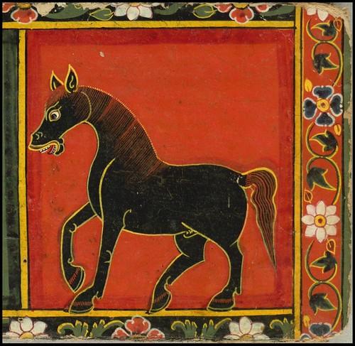 Nepal Horse Book b (detail)