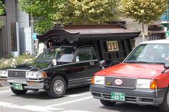 Japanese hearse