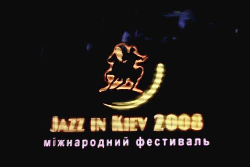 DSCN8343_Jazz_fest_Label