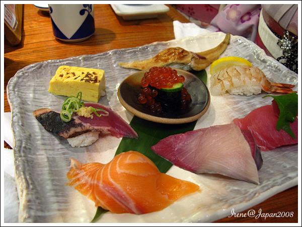 081024_08_魚心壽司