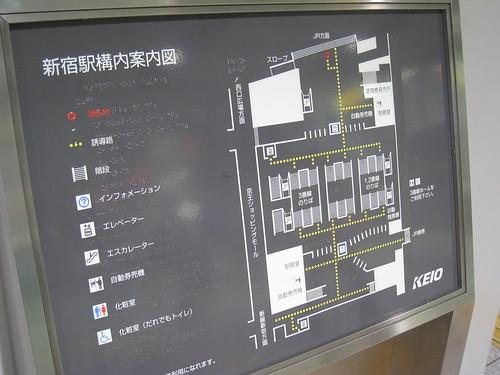 Plan de la station Shinjuku de la ligne Keio avec indications en braille