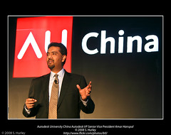 Autodesk University China Autodesk VP Senior Vice President Amar Hanspal