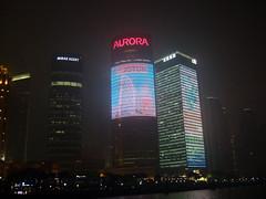 Shanghai-10-31 093