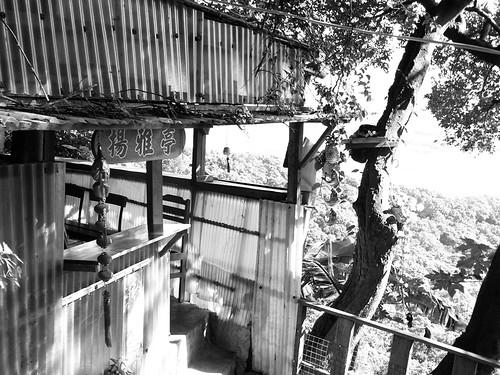 處處鐵皮屋
