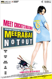 BollyWood Movie Meerabai Not Out [ TopMp3.blog.co.in ]