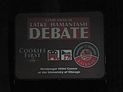 2008 Latke-Hamentashen Debate