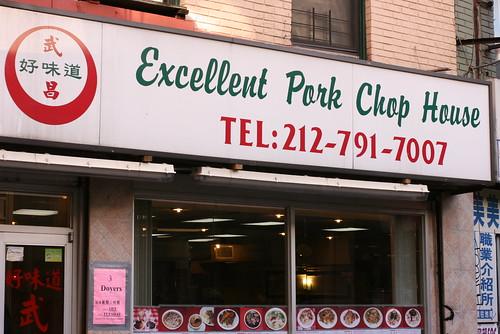 Excellent Pork Chop House