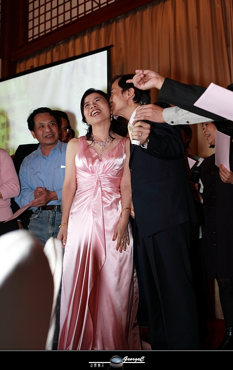 Sung Wedding08.jpg