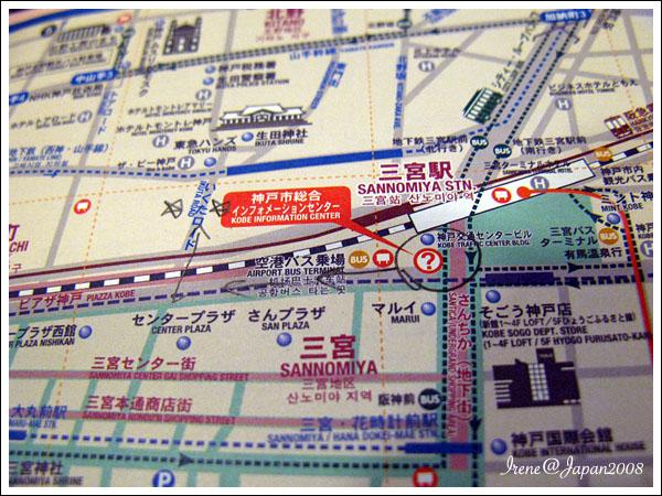 081221_33_神戶牛排