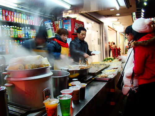 Hot Food Steaming in the Cold
