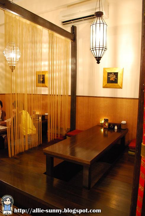 Tsuruya Restaurant Interior 1