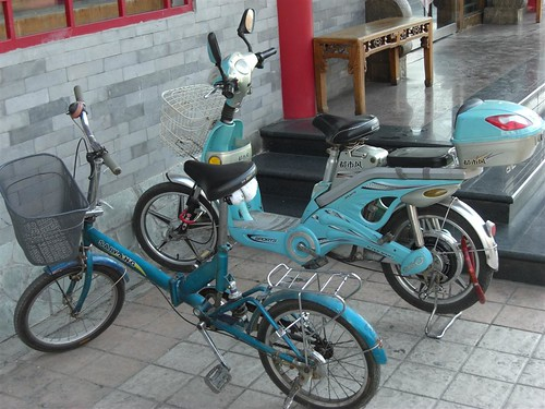 china bike bicycle electric