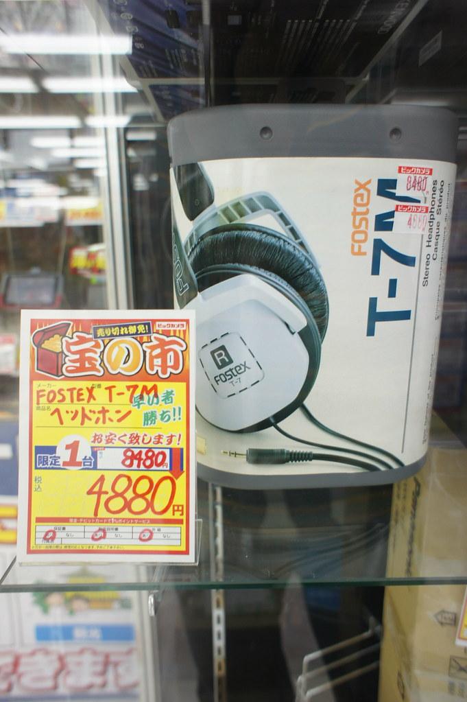 5839209573_883bf41205_b A Filipino Headphiler in Osaka