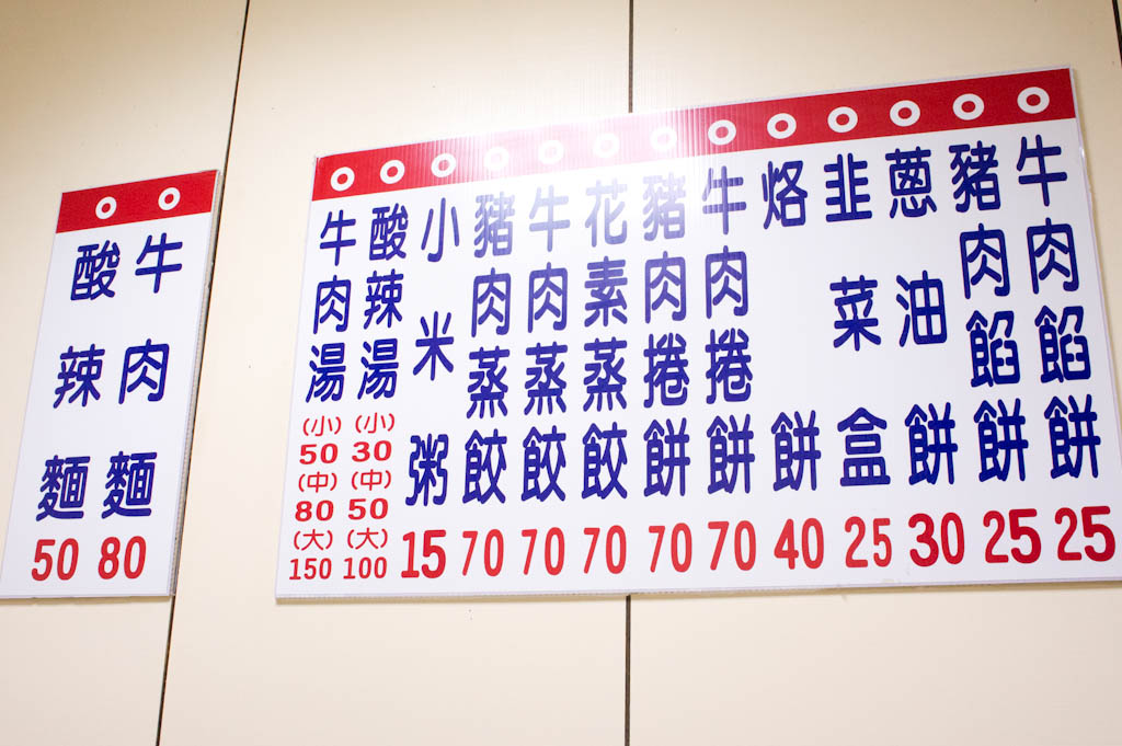 110612-5