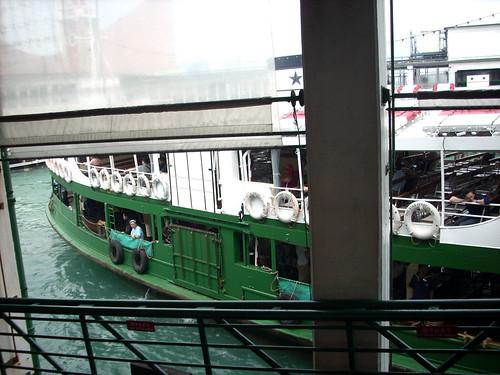 HONG KONG 6586