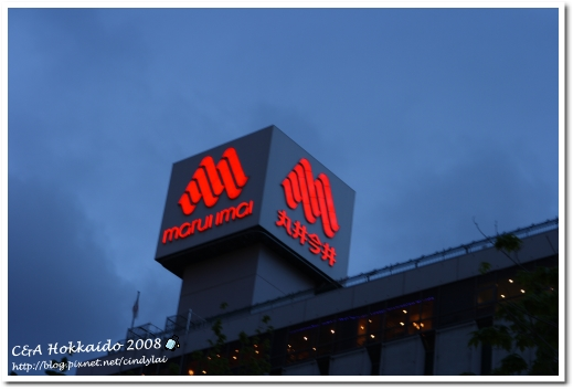 Hokkaido_0762