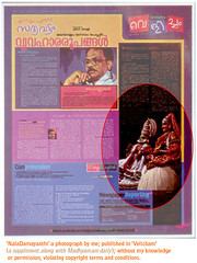 Picture Theft - Madhyamam