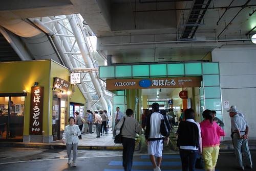 日本行第二天_009.JPG