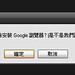 Google 好可愛