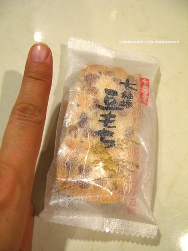 大袖振豆米果單包裝大小