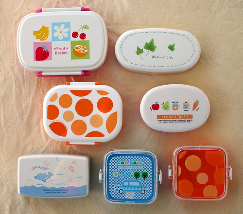 Daiso Insanity: Bento Boxes