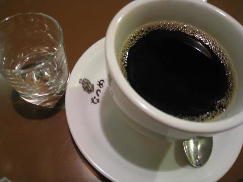 Onsen Coffee
