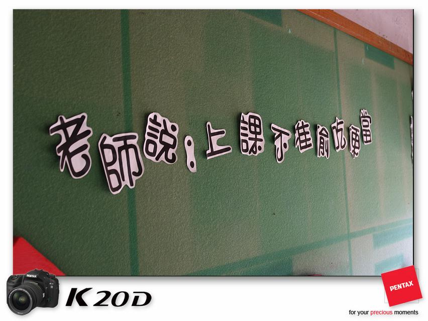 K20D +31LE 內灣初試拍