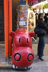 red hippo clocked (Yersinia) Tags: paris france public europe eu yuck safe europeanunion elsewhere ccnc photographical yersinia guessnot fujifilmfinepixs9600 parispool nygfrance