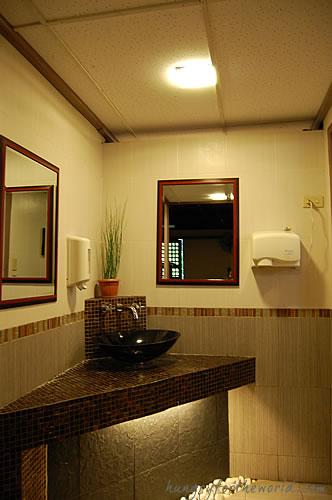 Casa Verde Restroom