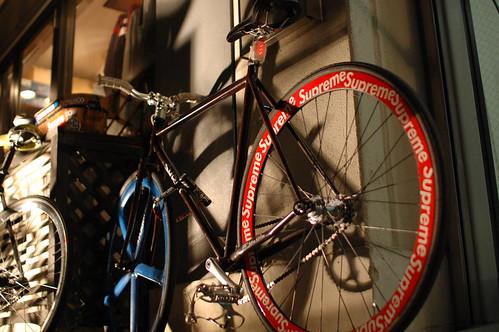 Shimaya's Bike