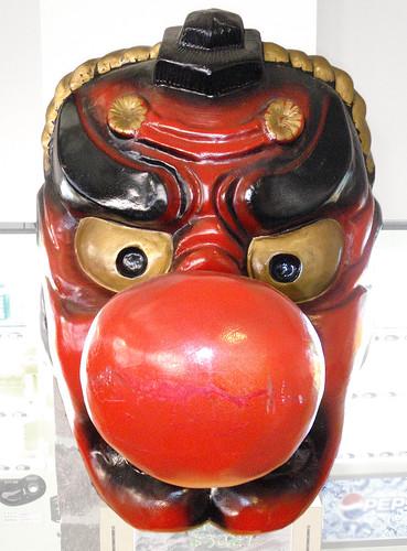 the tengu