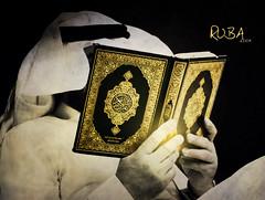 [16\30] ( رُبَى | Ruba , [ AWAY ]) Tags: dad hand holy الله quraan الكريم جمعه تقبل القران مباركه