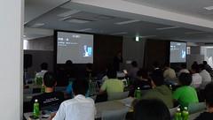 MTDDC Meetup Tokyo 2011 西畑さん
