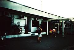 Manila Domestic Airport - Lomo In Club Paradise 54 (Daniel Y. Go) Tags: ocean sea film 35mm landscape lomo lca xpro lomography kodak crossprocess philippines resort elitechrome coron palawan expiredfilm kodakelitechrome clubparadise dimakya wowiekazowie lcarl gettyimagesphilippinesq1