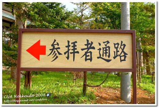 Hokkaido_0728