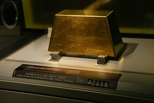 220 Kg gold brick