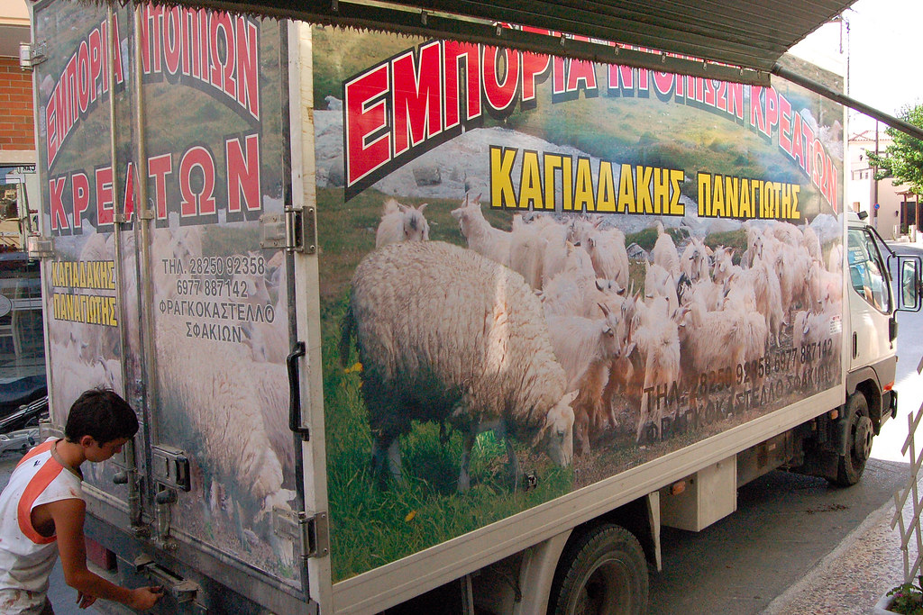 In Crete - Fresh Meat - Part 1