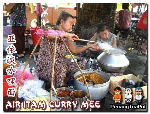 Penang Food, Curry Mee, Air Itam, Air Hitam, Market, Hawker Food