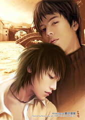 Recollection of Forgetting (GeminiRei) Tags: yaoi recollection forgetting heise shonenai