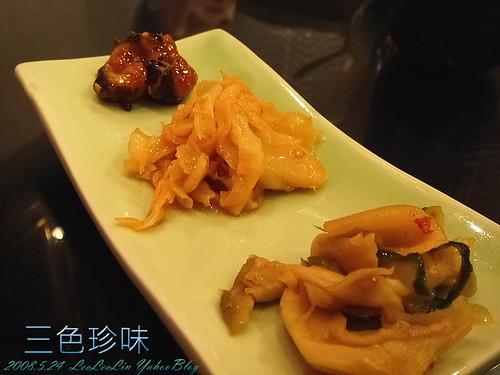 馨の日式日本料理|現改香滿軒複合式料理