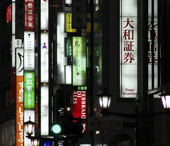 Ginza neon