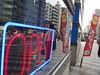Shinjuku is Open (crystoforo) Tags: reflection bicycle sign businessman walking tokyo shinjuku open business opensign top36 top50 topfavorite topphotos