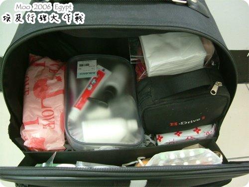 行李整理-8