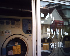 【写真】Coin-operated laundry (VQ1005)