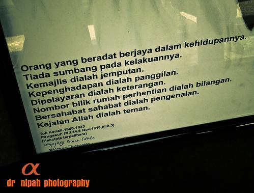 Puisi Tok Kenali by fahmie|alias.